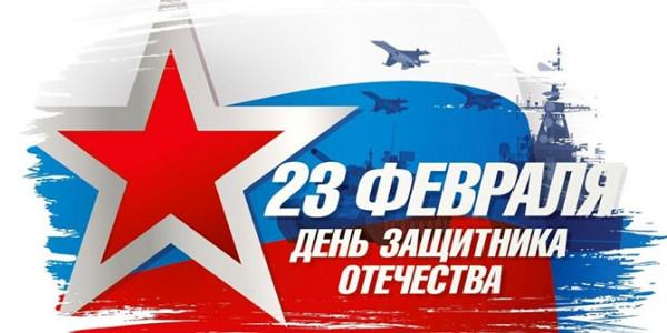 День защитника Отечества 2020 во Всеволожске - программа праздника