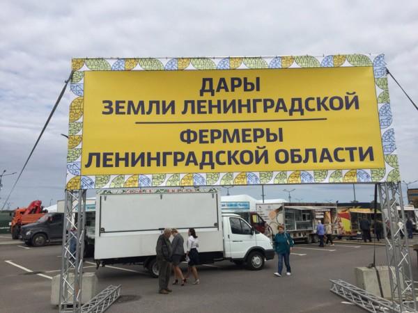 Агрорусь-2018