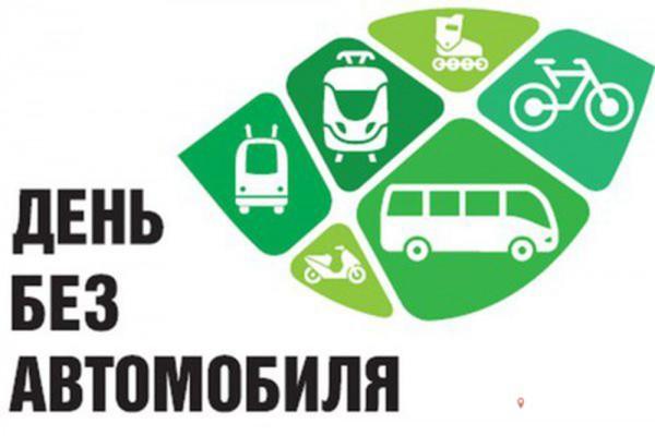 Акция «День без автомобиля» во Всеволожском районе