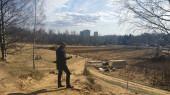 Обсуждение проекта благоустройства парка на Песчанке