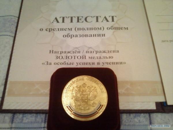 Во Всеволожском районе чествовали медалистов