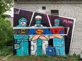 Врачам и волонтерам посвятили граффити