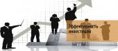 Всеволожский район — лидер по инвестициям