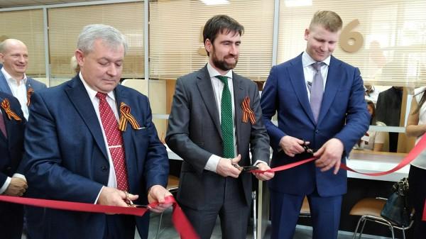 Открытие нового МФЦ