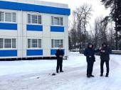 Узкая дорога к новому полицейскому участку