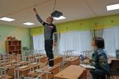 Приемка школ к новому учебному году