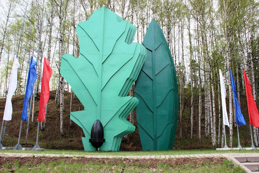 Сад памяти на Румболовской горе