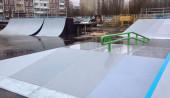 Новый скейт-парк