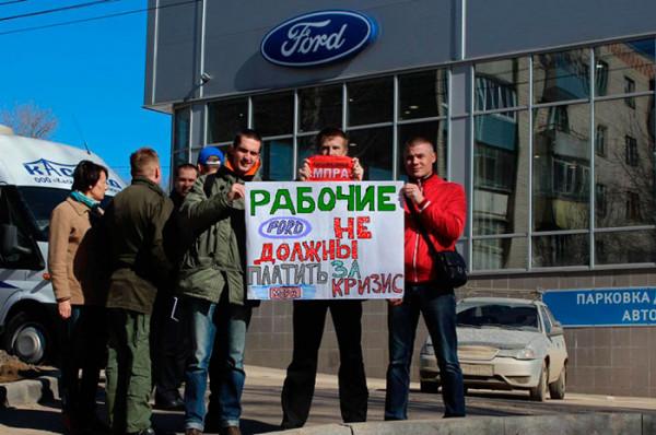 Ford начал сокращать сотрудников