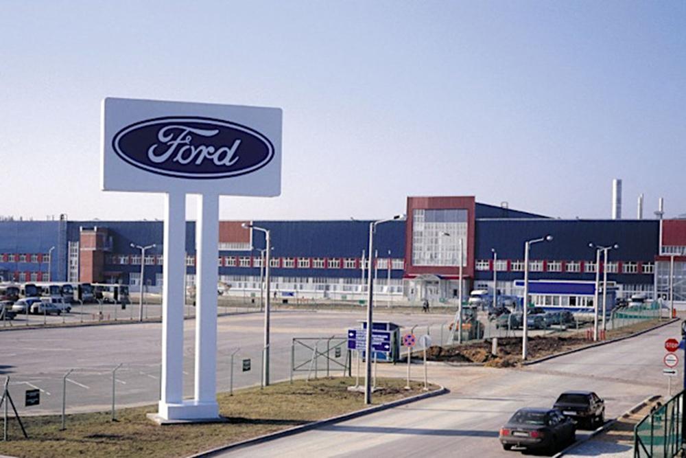 Завод Ford выставлен на продажу